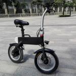 China black color rear wheel hub motor E bike foldable bicycle with lg battery wholesale