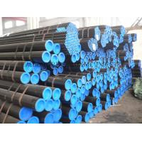 China Seamless Alloy Cold Drawn Steel Tube ASTM A213 T5 T9 T11 T12 , Heat-exchanger Tubes wholesale