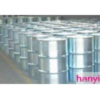 Wholesale Industrial Cyclohexanone from china suppliers