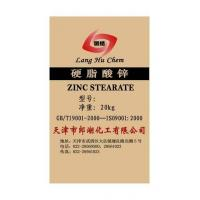 Wholesale Zinc Stearate for Paint from china suppliers