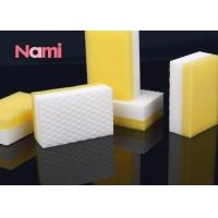 Wholesale Multi - Functional Abrasive Wall Eraser Sponge Melamine Foam Clog Resistant from china suppliers