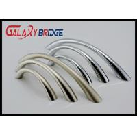 Wholesale Simple Arched Modern Kitchen Cabinet Handles Brushed Satin Nickle For Microoven Door Pulls from china suppliers