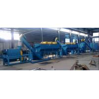 Wholesale HDPE/LDPE/PE/PP recycling machine from china suppliers