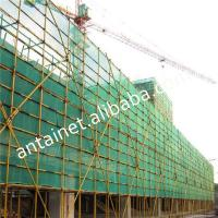 Wholesale HDPE knitted soft fireproof building safety net from china suppliers