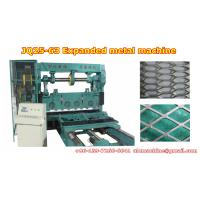 Wholesale High Effiency Automatic Expanded Metal Machine , Expanded Metal Mesh Making Machine from china suppliers