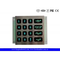 China Custom Layout Illuminated Keypad With Green Backlit And Matrix 4x4 wholesale