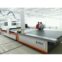 High speed CNC automatic cloth cutting machine
