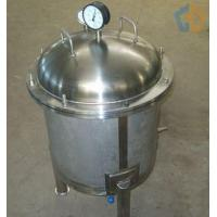 beverage filter machine