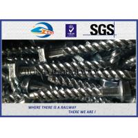 Buy cheap Rail Screw & Spikes,  Spiral Spikes for railway fastening system from wholesalers