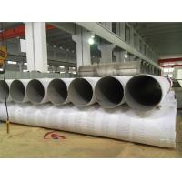 China Chemical Industry Welded Stainless Steel Pipe Schedule 10 TP309H DIN1.4833 wholesale