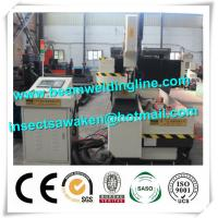 Wholesale Drilling Tapping H Beam Steel Production Line For Tube , CNC drilling and cutting from china suppliers