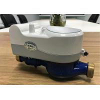 Buy cheap DN15 Brass Wireless Nb-Iot Automatic Multi Jet Water Meter from wholesalers