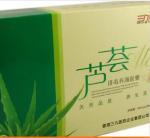 China Aloe Detoxification Botanical Beauty Capsule natural Detoxify Anti-Inflammatory wholesale