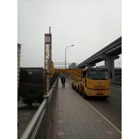 China VOLVO Chassis 8x4 394HP 22m Mobile Bridge Inspection Platform 12420X4000X2500 wholesale