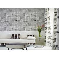 Buy cheap Mediterranean European Style Wallpaper  Contemporary And Contracted TV Wall Wallpaper For Children Room from wholesalers