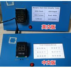 NAVIPLUS PRO300 apple nand flash repair machine 32bit and 64bit ipad iphone nand flash HDD error repair instrument