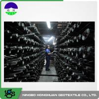 Wholesale 200G Black Woven Geotextile Filter Fabric Circle Loom 0°C - +150°C Temperature Range from china suppliers