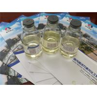 Liquid Fiberglass Resin Catalyst , Curing Agent For Epoxy Resin CAS 11070 44 3