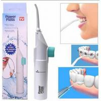 as seen on tv Power Floss manual teeth water jet