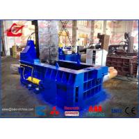 25MPa Metal Scrap Baling Press Machine , Scrap Metal Recycling Machine 250 × 250mm Bale Size
