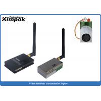 5.8Ghz FPV / UAV Image Sender 1200mW Stable Wireless Video Link 1000 ~ 2500m