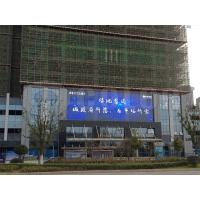 China Outdoor Transparent P25mm HD LED Curtain Display for Commercial Advertising wholesale