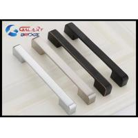 Wholesale Nickle Brushed Kitchen Cabinet Door Handles , Square Kitchen Cupboard Handles Zinc knobs from china suppliers