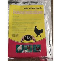 Wholesale albendazole soluble  powder,poultry medicine,for naimal use only,use in veterinary,growth medicine, from china suppliers