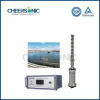 Wholesale IUIP1000 Ultrasonic Dispersion Equipment For Algae Disinfect 20KHZ from china suppliers