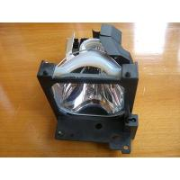 Wholesale Projector lamp with housing / bulb with housing/ 275w lamps for Hitachi DT00871 from china suppliers
