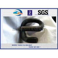 Buy cheap Customized Rail Fasteners Rail Clips / Railway Track Fittings / Elastic Rail Clip from wholesalers