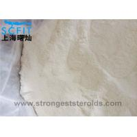 China 99% powder Local Anesthetic Raw medicine of Propitocaine hcl for Pain Killer wholesale