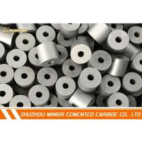 Wholesale Strong Carbide Pellet Die Wear Mould Part Die Tool Carbide Heading Die from china suppliers
