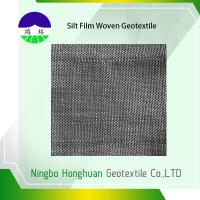 China Circle Loom Polypropylene Woven Geotextile Fabric , Recycled Geotextile Filter Fabric wholesale