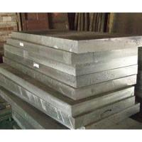 Wholesale buy 10mm Extra-thick aluminum plate from china suppliers