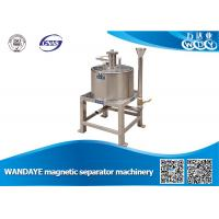 High Efficient 2.5T 7 DCA Manual Magnetic Separator For Grinding Machine