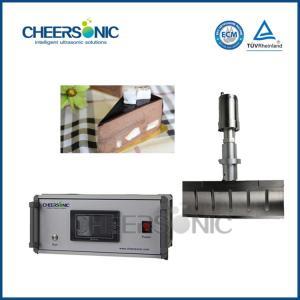 China 1600W Mousse Cake / Ice Cream Bars Food Slicing Machine With Ultrasonic Generator wholesale