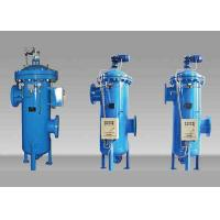 China Self cleaning brush filter vessel by gravity filter down to 50 micron particle removal wholesale
