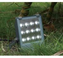 led high power flood light 12W