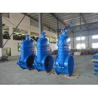 GGG40 GGG50 Resilient Seated Ductile Iron Gate Valve With Bypass For Reduce Torque