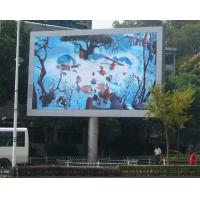China Comercial Outdoor LED Display Module , Resolution 16*16 Led Video Display Board wholesale
