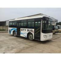 Wholesale New-designed JAC Chassis Inter City Buses 26 Seater Minibus Wheelchair Ramp from china suppliers