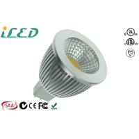 China 60W Equivalent  Dimmable Mr16 LED Bulbs for landscape lighting 6W 3000K 90 Degree wholesale