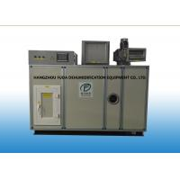 Wholesale Desiccant Dehumidifier Equipment for Capsule / Tablet Production 7000m³/h from china suppliers