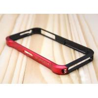 Wholesale new vapor aluminum bumpers for iphone4/4s from china suppliers