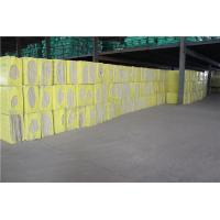 Eco Friendly Building Insulation Materials Rockwool Fireproof Insulation Material