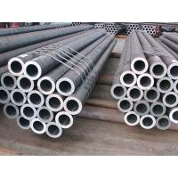 Wholesale Seamless Cold-drawn Steel Tubes from china suppliers
