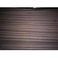 Wholesale Hot Rolled AStm A213 T5 Alloy Seamless Steel Pipe For Air Gun from china suppliers