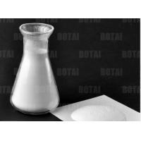 Wholesale 99% Purity Pectic Enzyme Alternative Fungus Amylase10% Max Moisture Imflammability from china suppliers