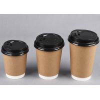 8oz 12oz 16oz Insulated Disposable Coffee Cups With Lids , Logo Custom